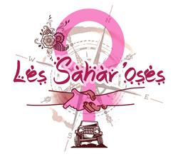 logo-sahar'oses